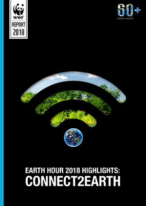 eh2018 report